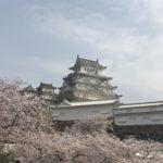 社員旅行~京都、神戸、姫路