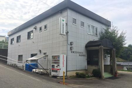 高山営業所